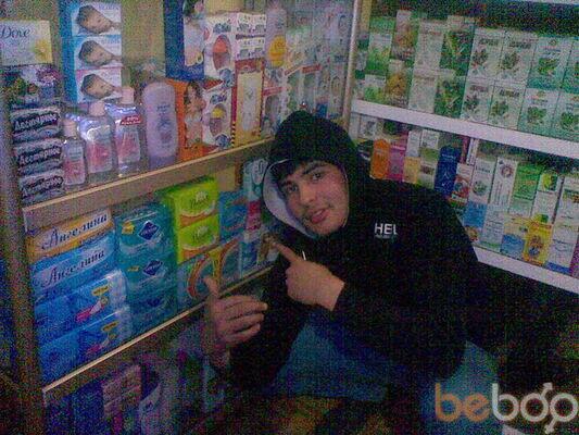 Фото мужчины Аличон, Душанбе, Таджикистан, 28