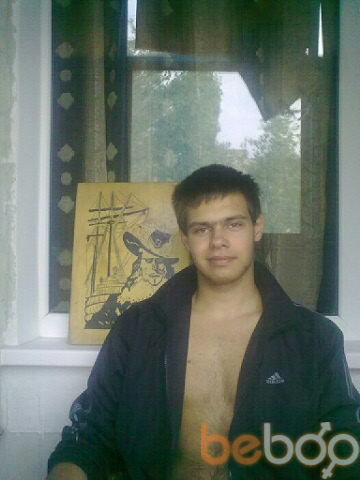 Фото мужчины mafan6, Днепродзержинск, Украина, 26