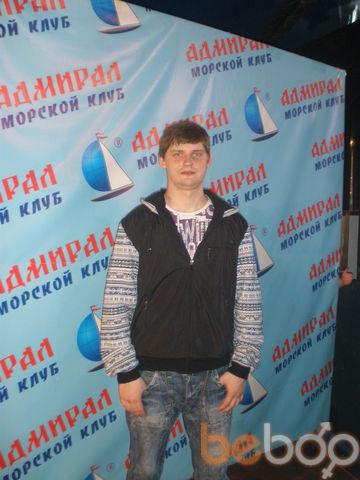 Фото мужчины Dimon, Москва, Россия, 30