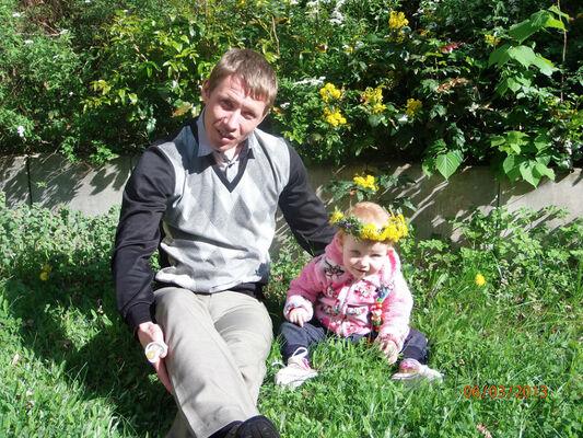 Фото мужчины Сергей, Алушта, Россия, 35