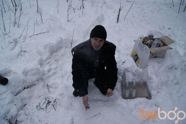 Фото мужчины Alex, Удомля, Россия, 31