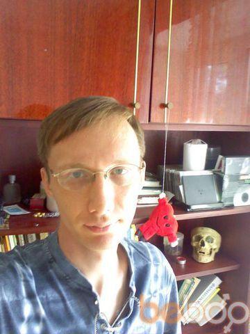 Фото мужчины Влип Очкарик, Киев, Украина, 34