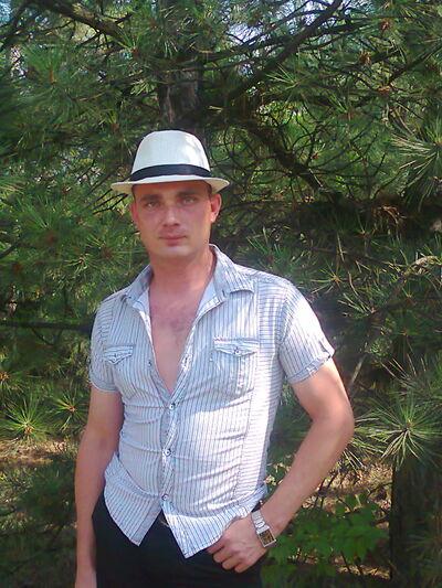 Фото мужчины Виталий, Днепропетровск, Украина, 31