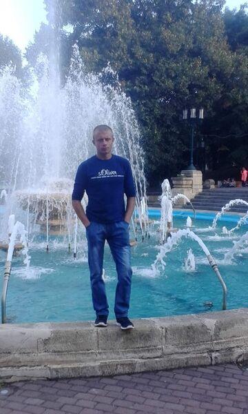 Фото мужчины Михаил, Краснодар, Россия, 27
