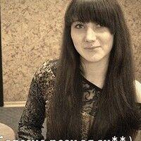 Фото девушки Алена, Мариуполь, Украина, 19