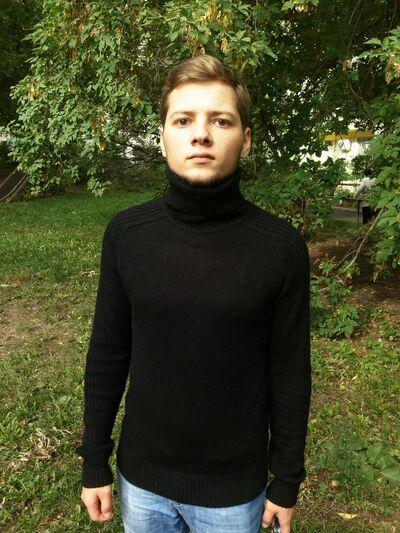 Фото мужчины Сергей, Пермь, Россия, 20