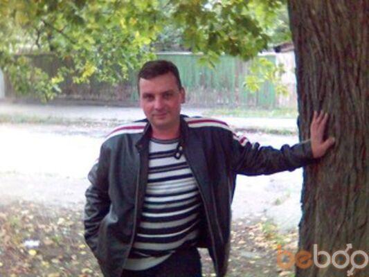 Фото мужчины kostantello, Харьков, Украина, 45