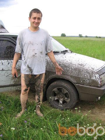 Фото мужчины rom1111, Полтава, Украина, 39