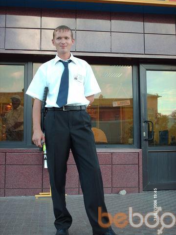 Фото мужчины aleksandr, Балхаш, Казахстан, 38