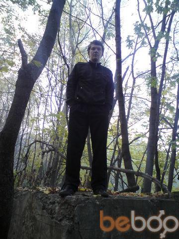 Фото мужчины Илья, Саратов, Россия, 26