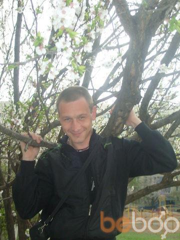 Фото мужчины Ураган, Луганск, Украина, 36