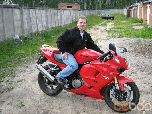 Фото мужчины rimleva, Киев, Украина, 35