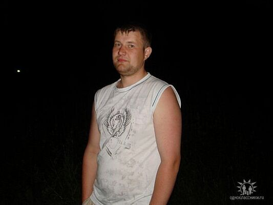 Фото мужчины Димарик, Карпинск, Россия, 34