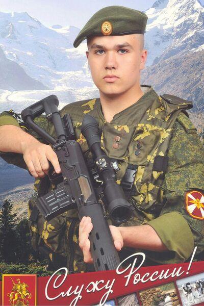 Фото мужчины Сергей, Красноярск, Россия, 20