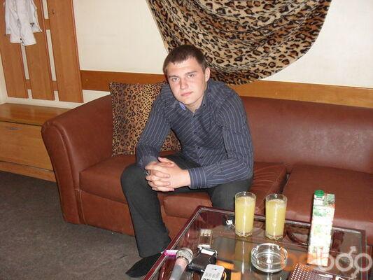 Фото мужчины alex, Курск, Россия, 29
