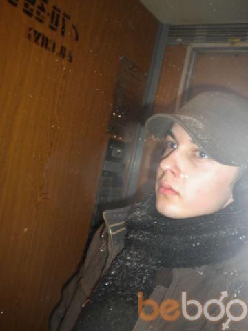 Фото мужчины Vick89, Ульяновск, Россия, 28