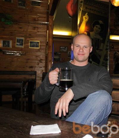 Фото мужчины pilger, Киев, Украина, 37