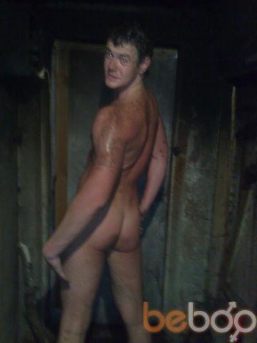 Фото мужчины Explorer, Рига, Латвия, 38