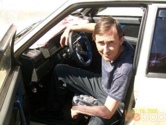 Фото мужчины Alex0527, Самара, Россия, 42