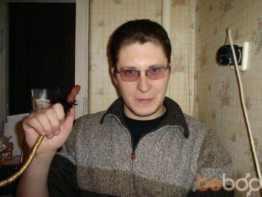Фото мужчины Антонио, Москва, Россия, 36