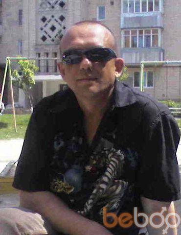 Фото мужчины Vikt7777, Львов, Украина, 41