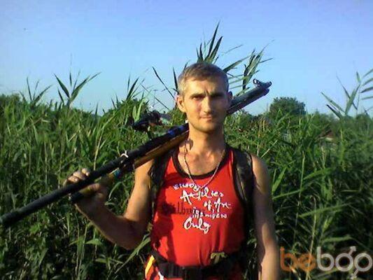 Фото мужчины syslik, Димитров, Украина, 33